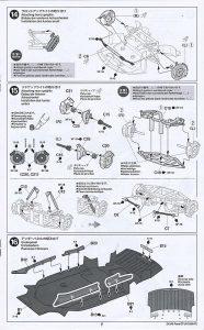 Tamiya-24346-Ford-GT-15-186x300 Tamiya 24346 Ford GT (15)