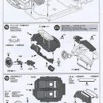 Tamiya-24346-Ford-GT-17-150x150 Ford GT im Maßstab 1:24 von Tamiya # 24346