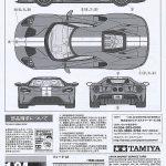 Tamiya-24346-Ford-GT-25-150x150 Ford GT im Maßstab 1:24 von Tamiya # 24346