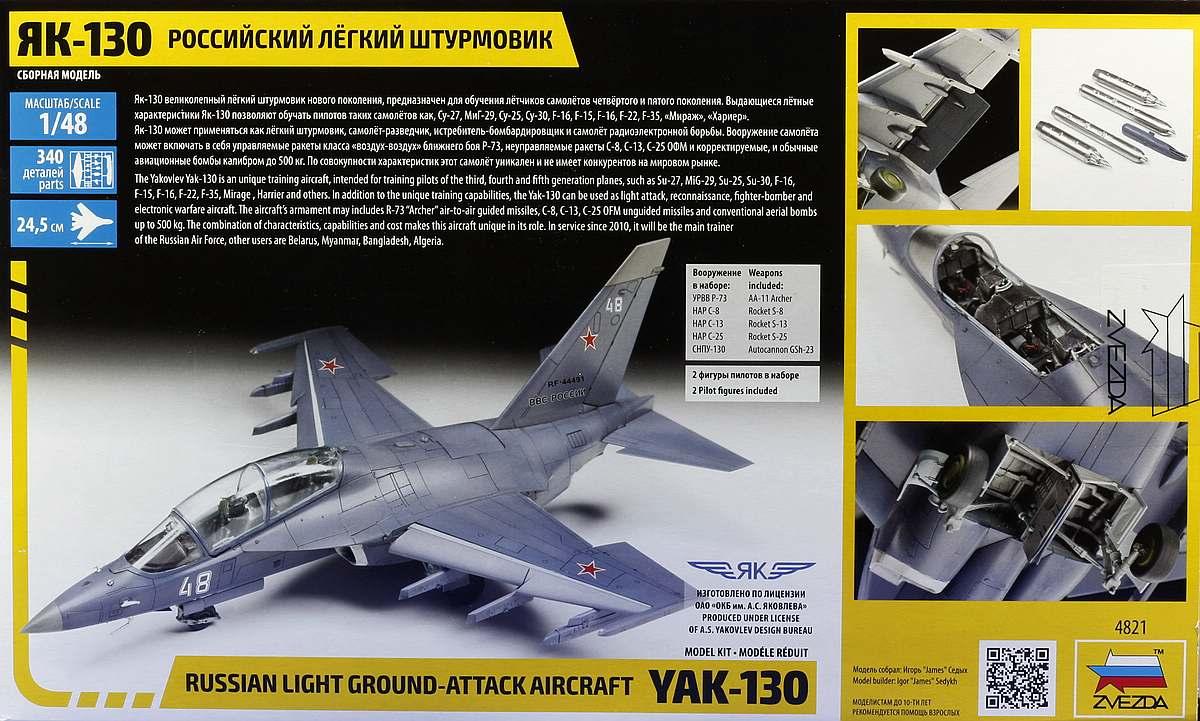 Zvezda-4821-Jak-130-Karton-2-1 Jakowlew Jak-130 ( Yak-130 ) in 1:48 von ZVEZDA # 4821