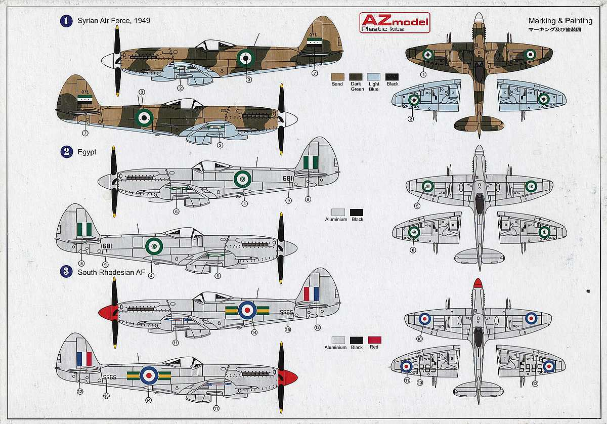 AZ-Model-7353-Spitfire-Mk.-22-8 Spitfire Mk. 22 im Maßstab 1:72 von AZ model # 7353