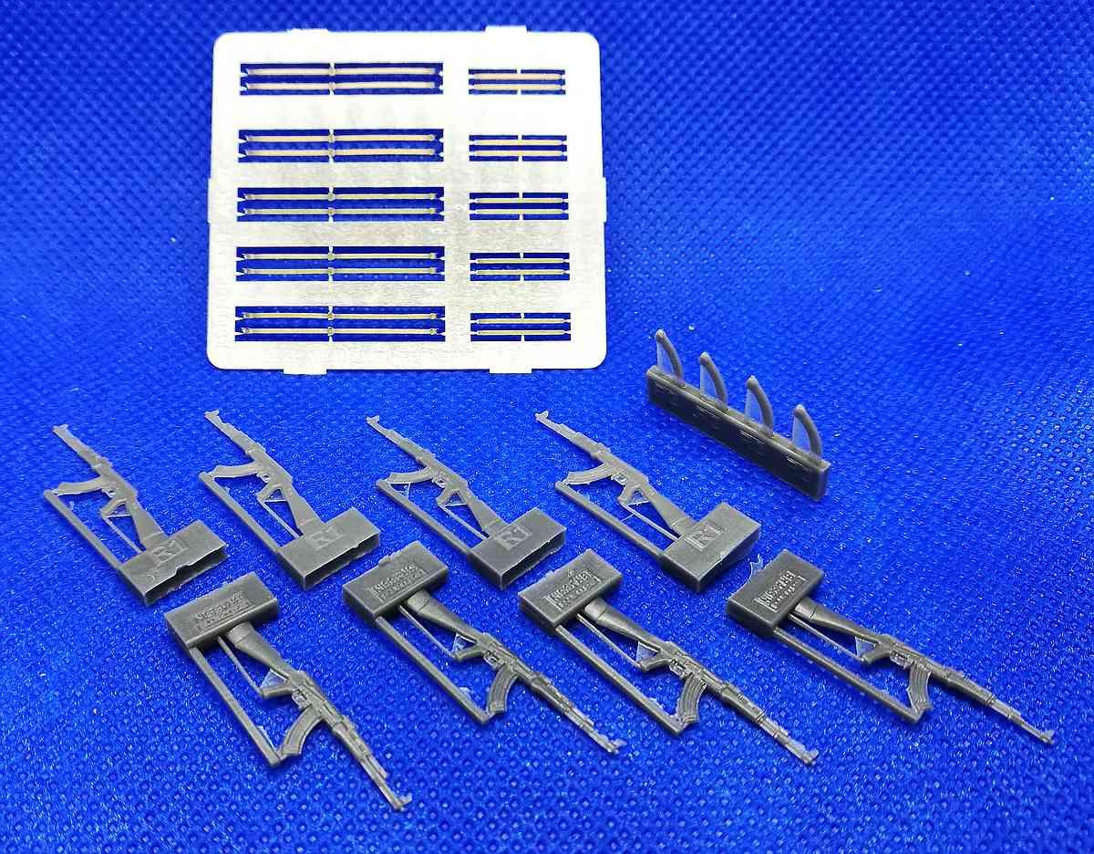 Eduard-635010-AK-47-assault-rifle-2 Vietnam: M16 und AK-47 in 1:35 Eduard # 635009 und 635010