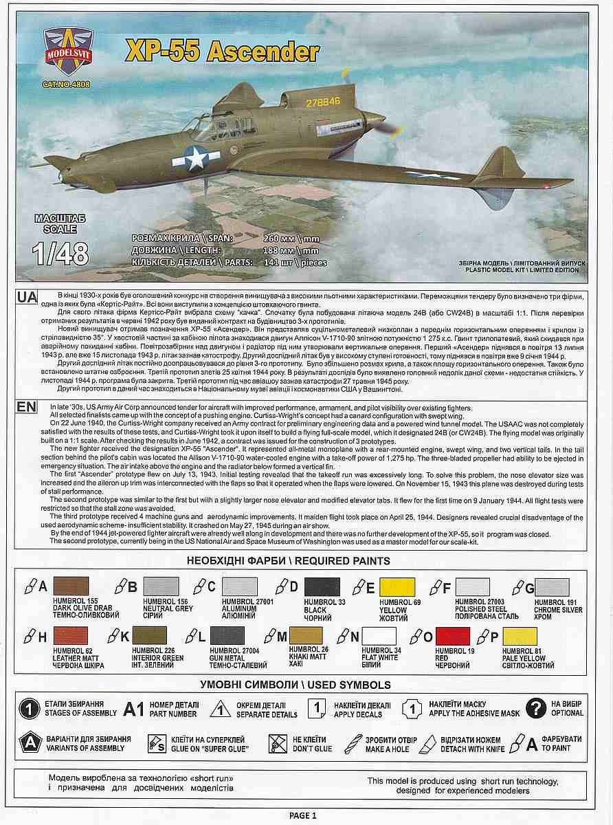 Modelsvit-4808-Curtiss-XP-55-Ascender-5 Curtiss XP-55 Ascender in 1:48 von Modelsvit # 4808