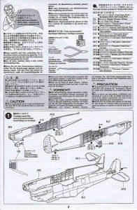 Tamiya-60748-Spitfire-Mk.-I-1zu72-3-196x300 Tamiya 60748 Spitfire Mk. I 1zu72 (3)