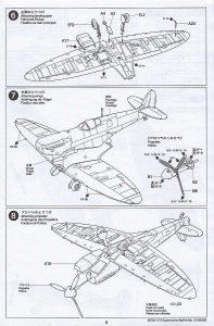 Tamiya-60748-Spitfire-Mk.-I-1zu72-5-197x300 Tamiya 60748 Spitfire Mk. I 1zu72 (5)