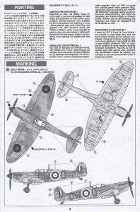 Tamiya-60748-Spitfire-Mk.-I-1zu72-6-198x300 Tamiya 60748 Spitfire Mk. I 1zu72 (6)