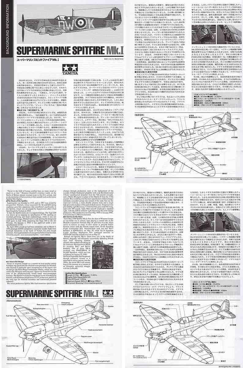 Tamiya-61119-Spitfire-Mk.-I-15 Spitfire Mk. I im Maßstab 1:48 von Tamiya 61119