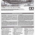 Tamiya-61119-Spitfire-Mk.-I-16-150x150 Spitfire Mk. I im Maßstab 1:48 von Tamiya 61119