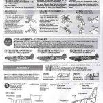Tamiya-61119-Spitfire-Mk.-I-18-150x150 Spitfire Mk. I im Maßstab 1:48 von Tamiya 61119