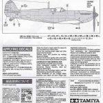 Tamiya-61119-Spitfire-Mk.-I-34-150x150 Spitfire Mk. I im Maßstab 1:48 von Tamiya 61119