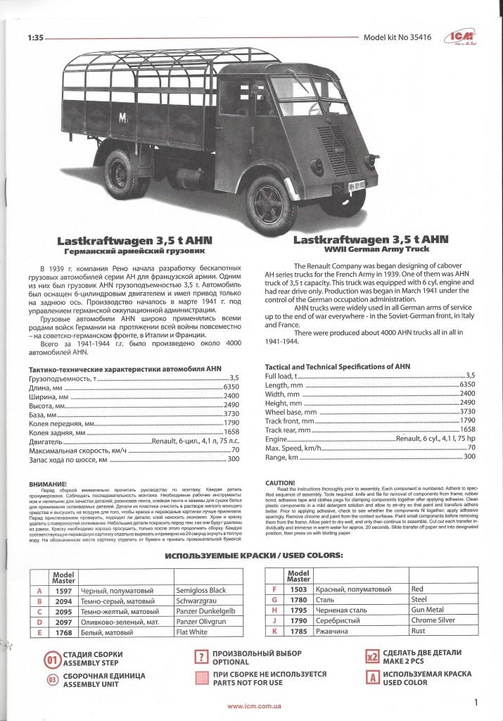 scan1566 Lastkraftwagen 3.5 t AHN with German Drivers 1:35 ICM (#35418 )