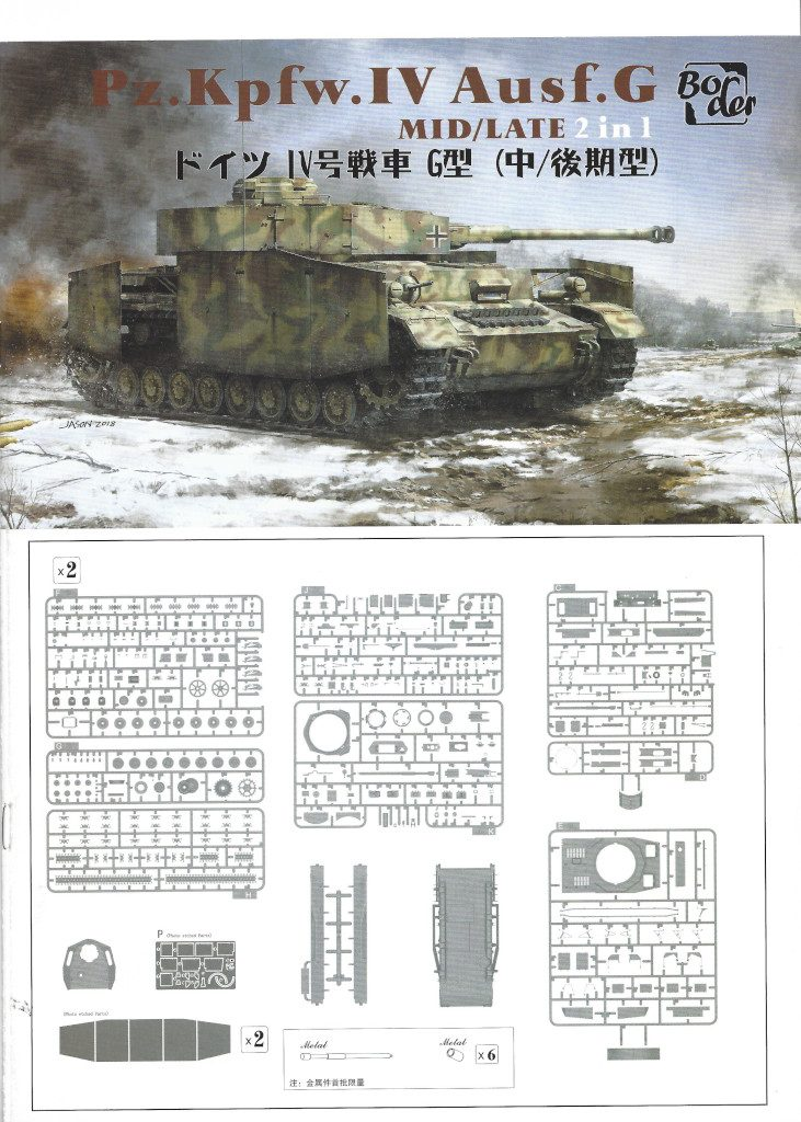 01-731x1024 Pz. Kpfw. IV Ausf. G Mid/Late 2 in 1 1:35 Border Model (BT-001)