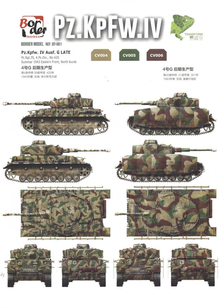 20-731x1024 Pz. Kpfw. IV Ausf. G Mid/Late 2 in 1 1:35 Border Model (BT-001)