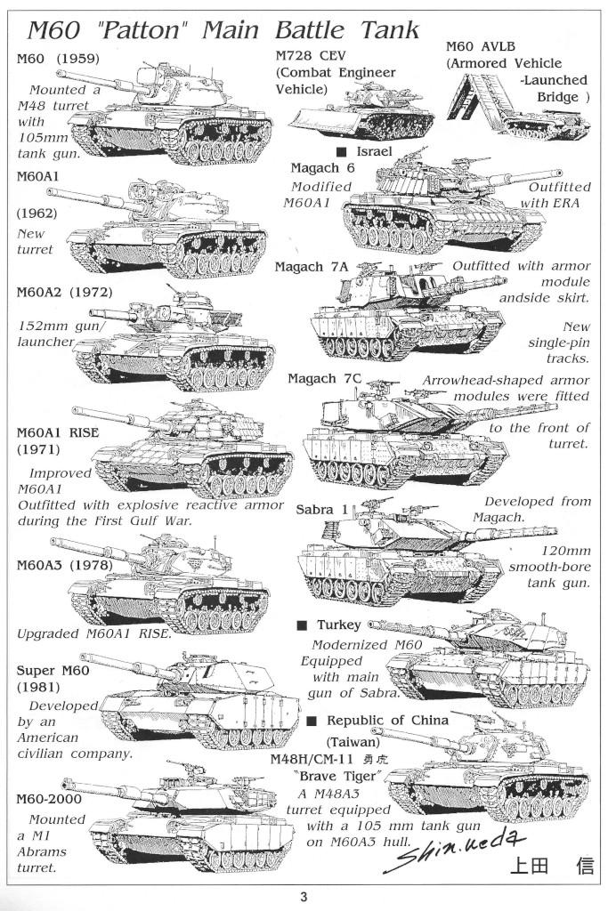 Anleitung03-2 M728 Combat Engineer Vehicle 1:35 AFV Club (#35254)