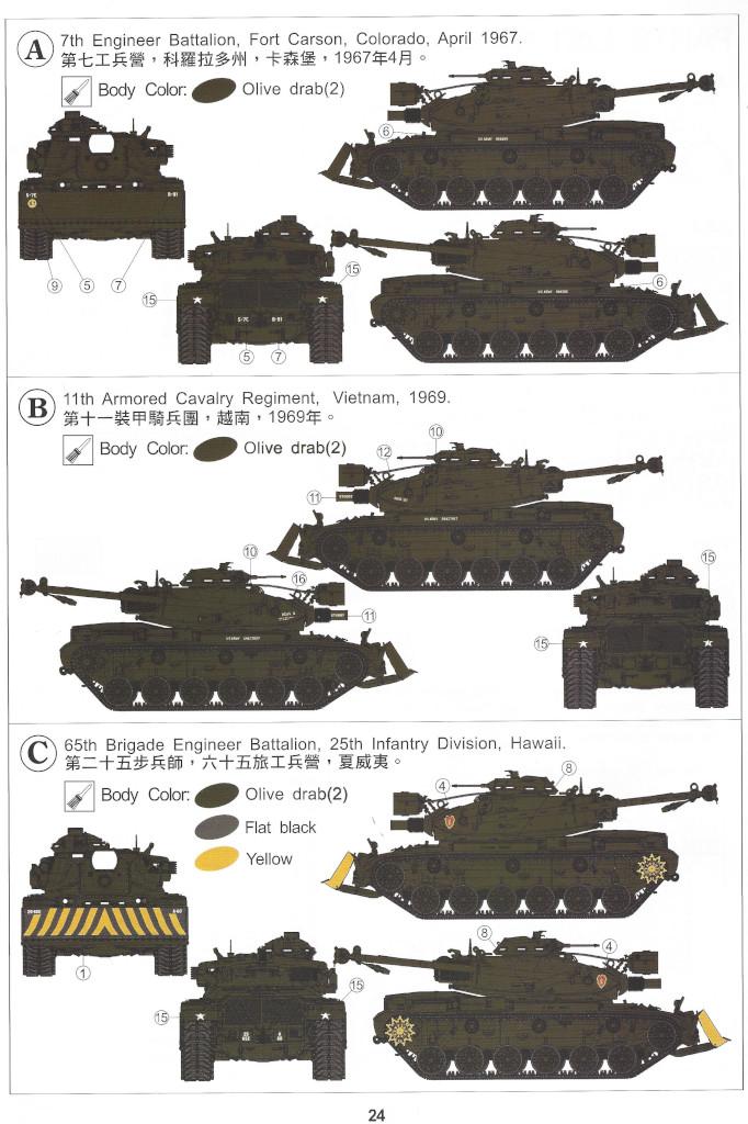 Anleitung24-1 M728 Combat Engineer Vehicle 1:35 AFV Club (#35254)