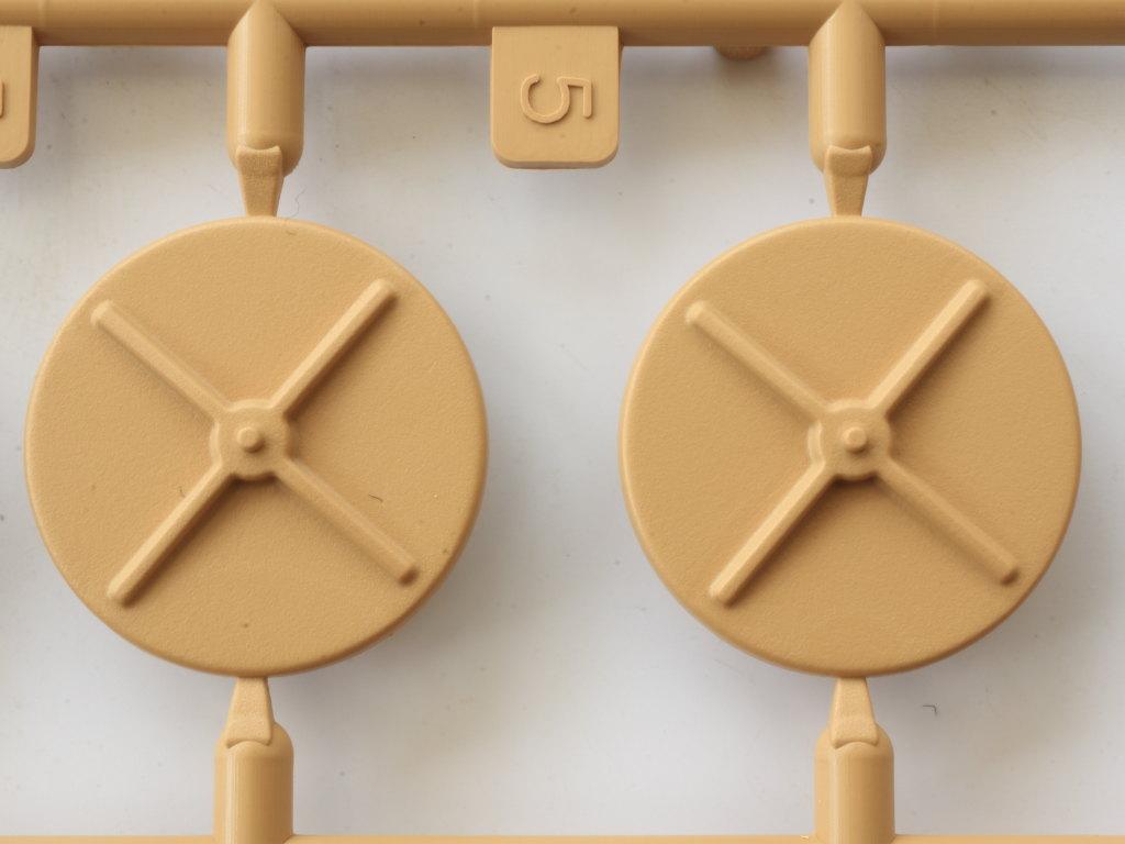 B-7-1 3cm Flakvierling 103/38 1:35 Das Werk (#DW35004)