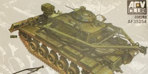 M728 Combat Engineer Vehicle 1:35 AFV Club (#35254)