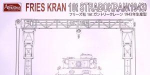 Fries Kran 16t Strabokran (1942) 1:35 Amusing Hobby (#35B003)