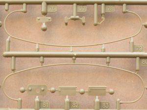 E-5-2-300x225 E-5