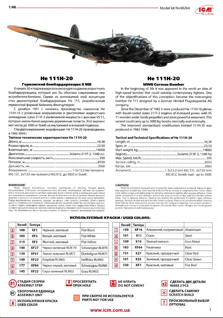 ICM-48264-Heinkel-He-111-H-20-37 Heinkel 111 H-20 in 1:48 von ICM #48264