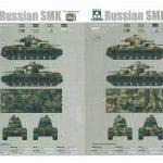 Takom-2112-SMK-Farbe1-150x150 Soviet Heavy Tank SMK in 1:35 von TAKOM # 2112