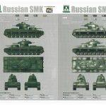 Takom-2112-SMK-Farbe2-150x150 Soviet Heavy Tank SMK in 1:35 von TAKOM # 2112
