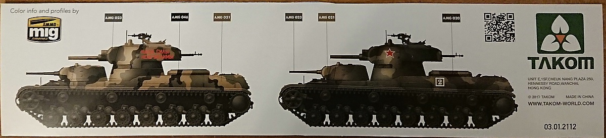 Takom-2112-SMK-Karton-Seite-2 Soviet Heavy Tank SMK in 1:35 von TAKOM # 2112
