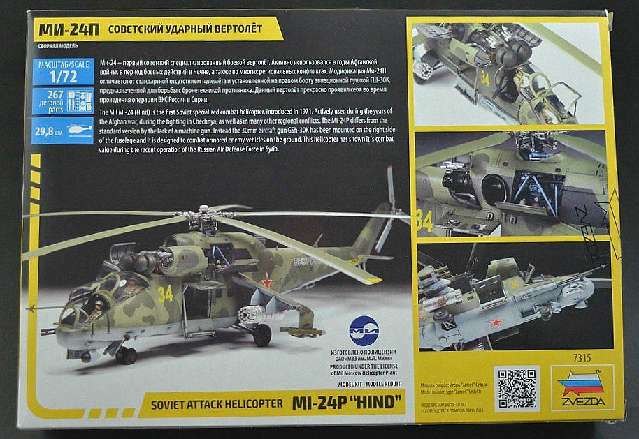 Zvezda-7315-Mi-24P-2 Mil Mi-24P in 1:72 von Zvezda # 7315