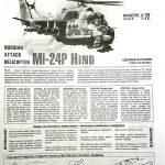 Zvezda-7315-Mi-24P-27-150x150 Mil Mi-24P in 1:72 von Zvezda # 7315