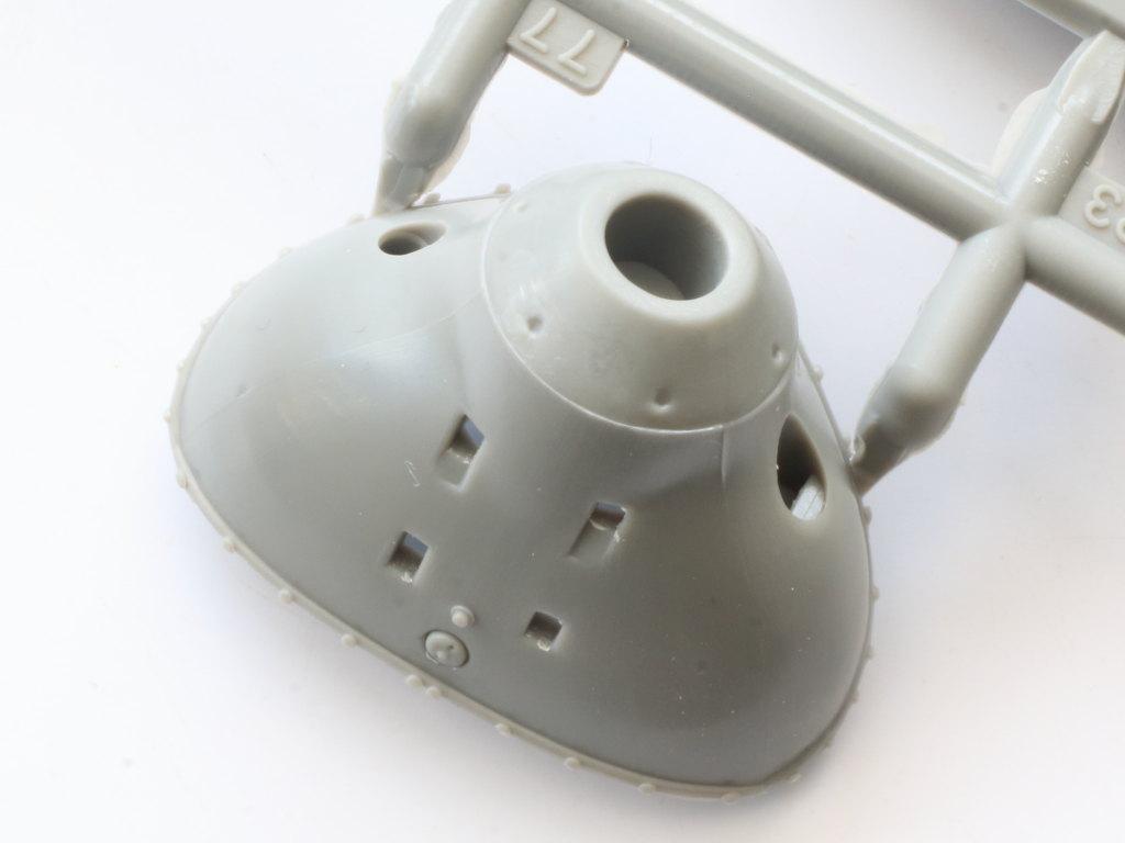 A-1 Kanonenjagdpanzer (KaJaPa) 1:35 Revell (#03276)