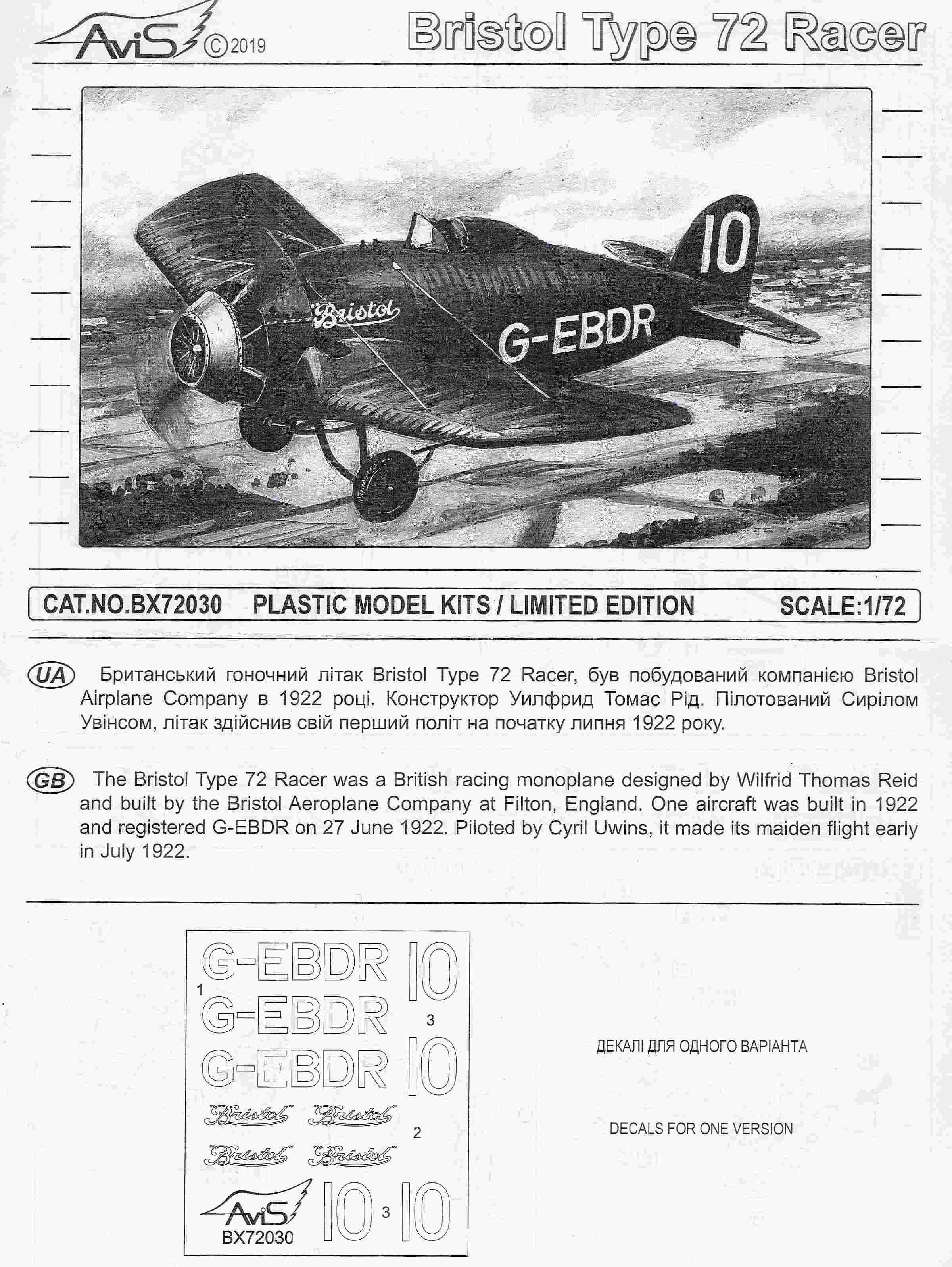 AVIS-BX-72030-Bristol-Type-72-Racer-1 Bristol Type 72 Racer von AVIS BX 72030