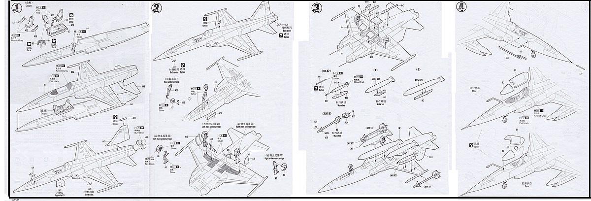 HobbyBoss-80207-F-5E-Tiger-II-Bauplan F-5E Tiger II in 1:72 von Hobby Boss 80207
