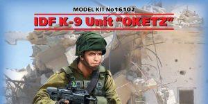 IDF K-9 unit Oketz im Maßstab 1:16 von ICM # 16102