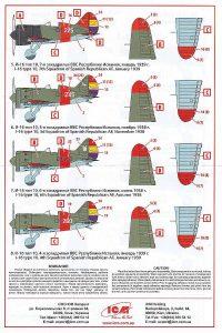 ICM-D-3202-Decals-I-16-Type-10-Spanish-Republic-Air-Force-2-200x300 ICM D 3202 Decals I-16 Type 10 Spanish Republic Air Force (2)