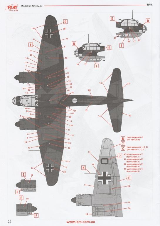 ICM-48240-Ju-88-D-1-38 Junkers Ju 88 D-1 in 1:48 von ICM # 48240