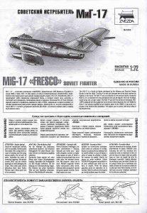 Zvezda-7318-MiG-17-2-207x300 Zvezda 7318 MiG-17 (2)