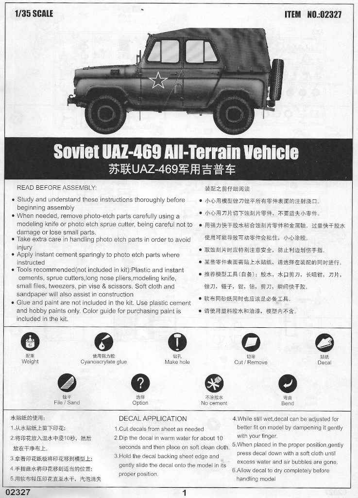 Anleitung-01 Soviet UAZ-469 All Terrain Vehicle 1:35 Trumpeter (#02327)