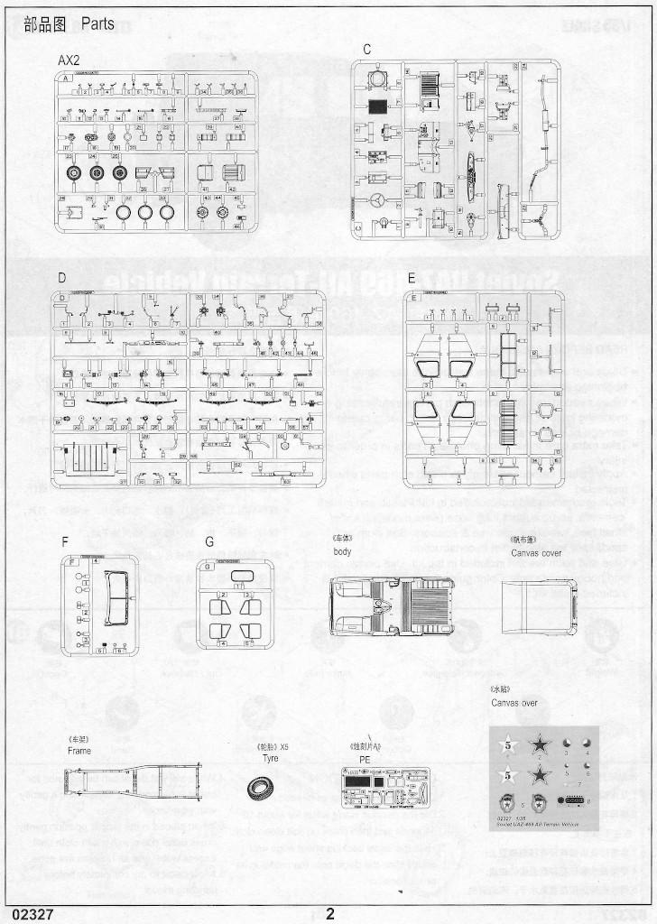 Anleitung-02 Soviet UAZ-469 All Terrain Vehicle 1:35 Trumpeter (#02327)