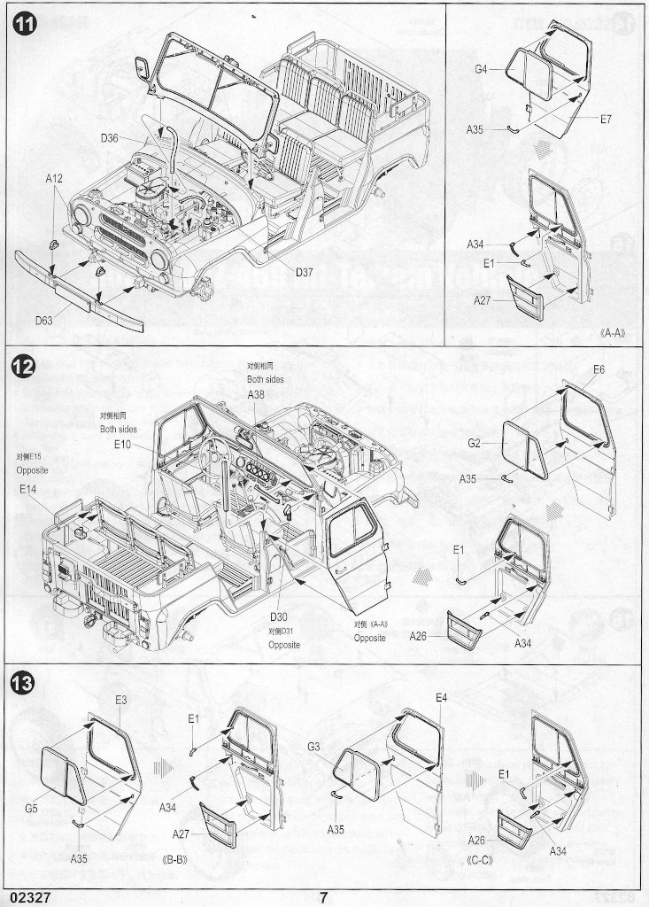 Anleitung-07 Soviet UAZ-469 All Terrain Vehicle 1:35 Trumpeter (#02327)