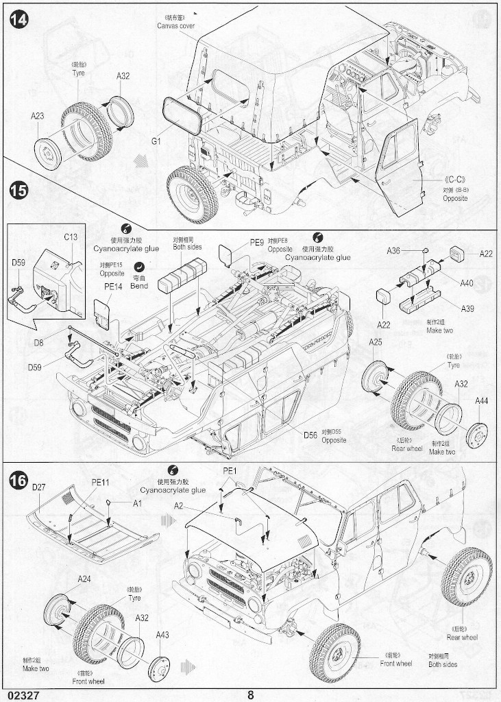 Anleitung-08 Soviet UAZ-469 All Terrain Vehicle 1:35 Trumpeter (#02327)