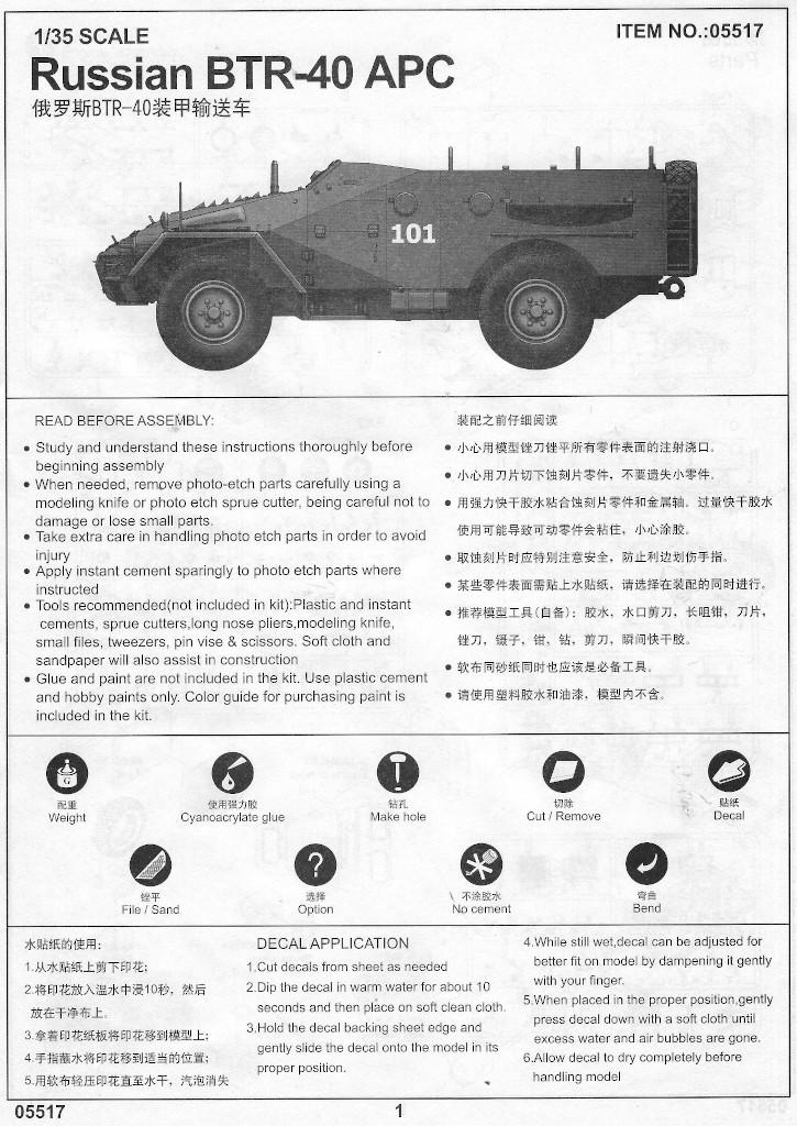 Anleitung00 Russian BTR-40 APC 1:35 Trumpeter (#05517)