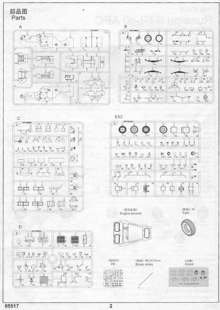 Anleitung01-1 Russian BTR-40 APC 1:35 Trumpeter (#05517)