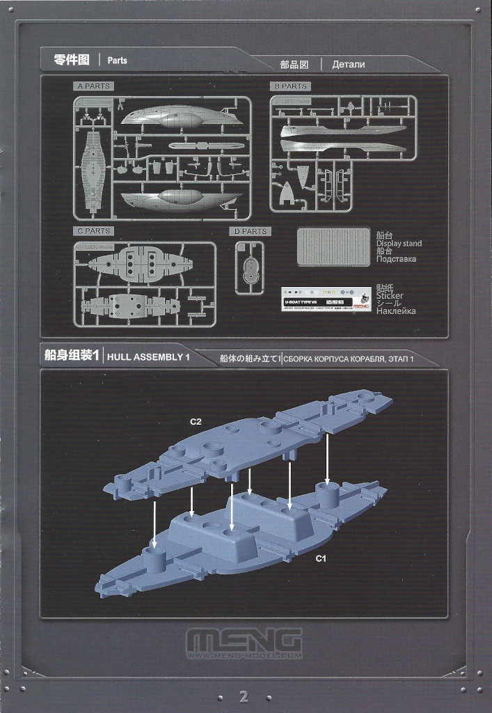 Anleitung03 U-Boat Type VII 1:Egg Meng (#WB-003)