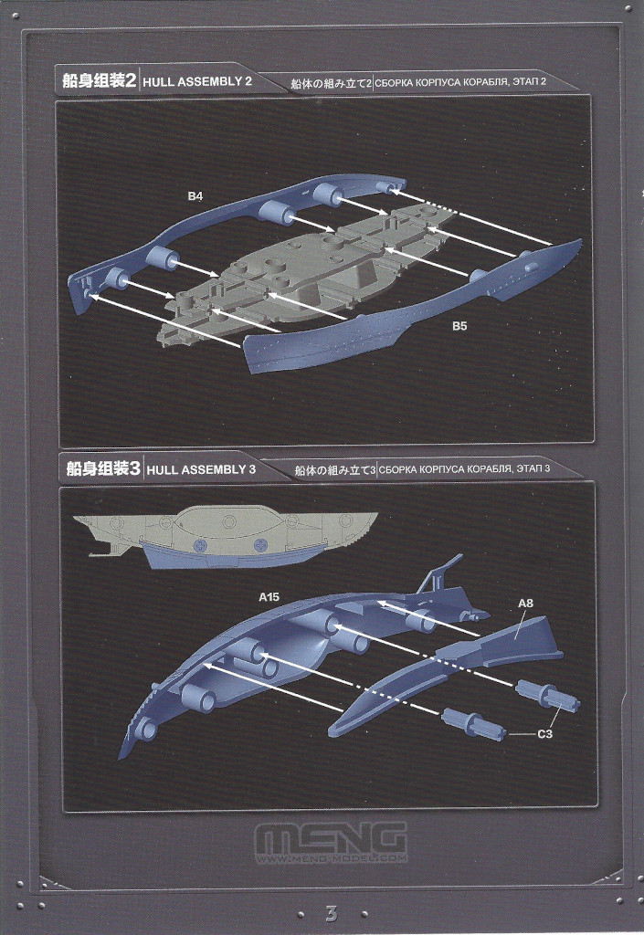 Anleitung04 U-Boat Type VII 1:Egg Meng (#WB-003)