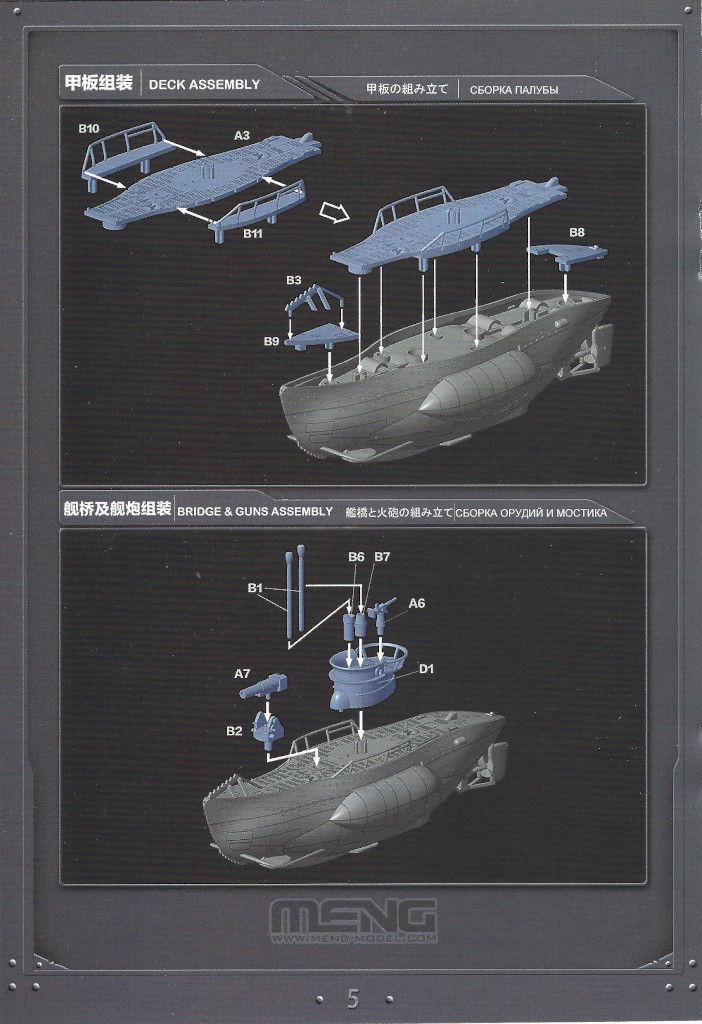 Anleitung06 U-Boat Type VII 1:Egg Meng (#WB-003)