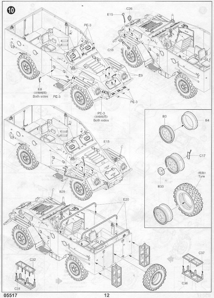 Anleitung11 Russian BTR-40 APC 1:35 Trumpeter (#05517)