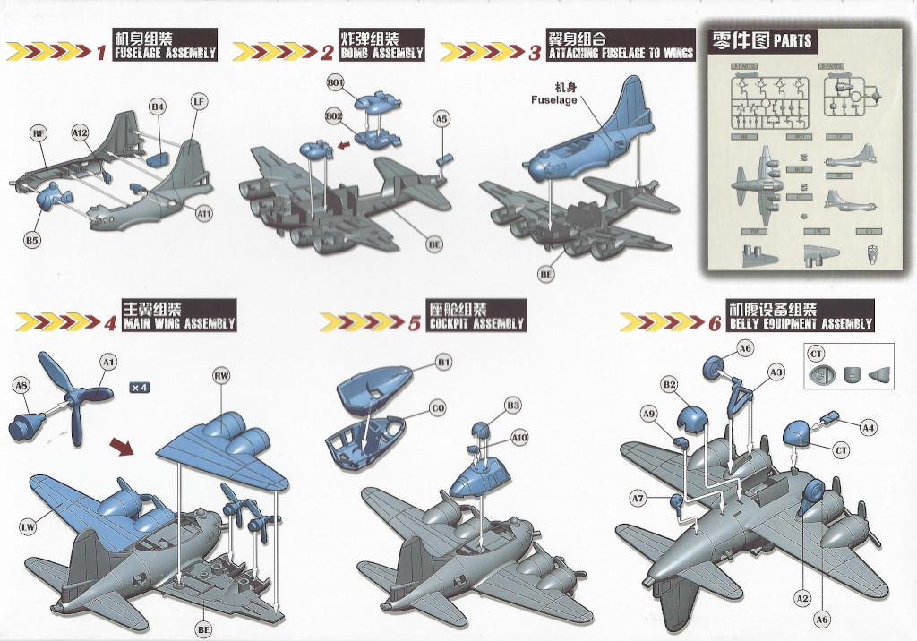 B-17-Anleitung1 B-17G 1:Egg Meng Kids (#mPLANE-001)