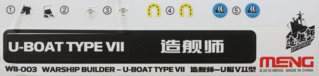 Decals U-Boat Type VII 1:Egg Meng (#WB-003)