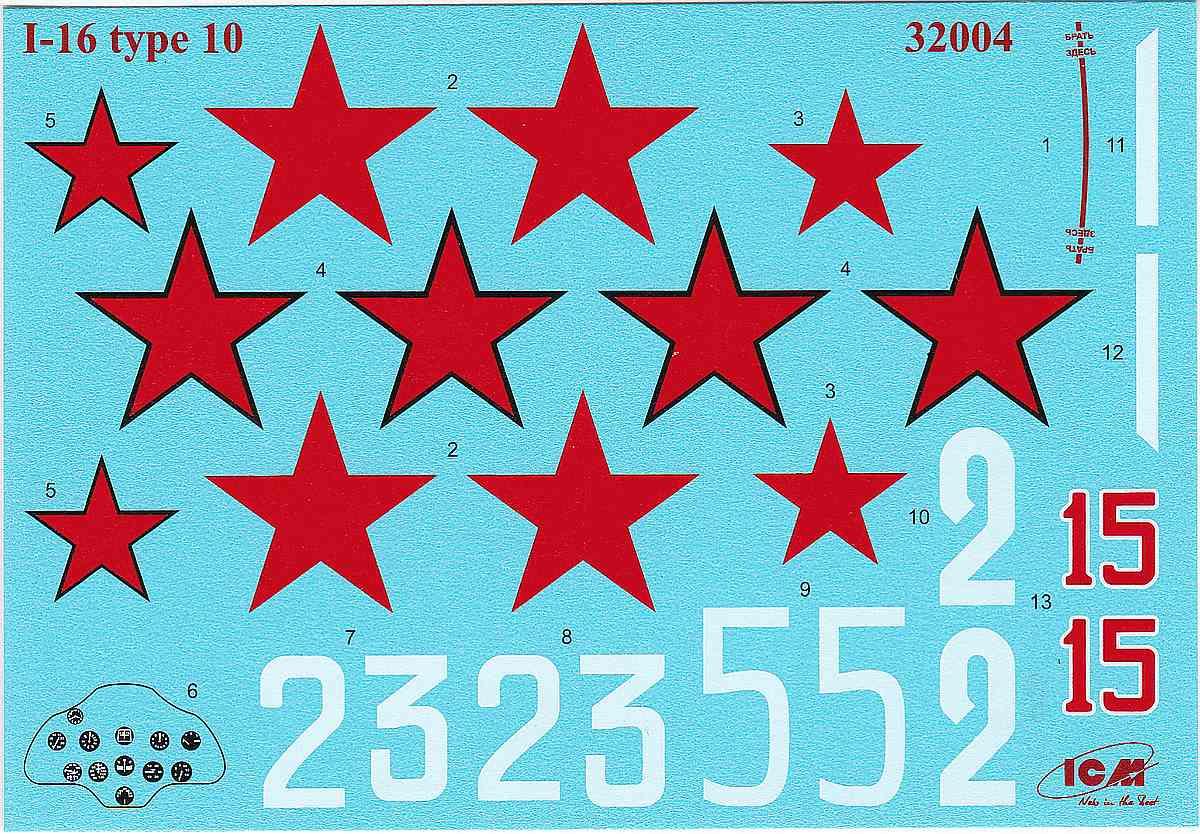 ICM-32004-Polikarpov-I-16-Typ-10-2 Polikarpov I-16 Type 10 in 1:32 von ICM # 32004