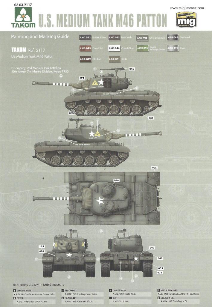 Markierung5 M46 Patton Takom 1:35 (#2117 )